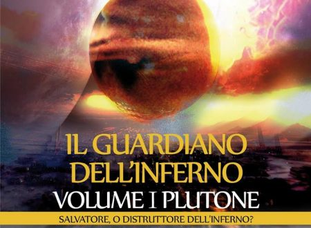 IL GUARDIANO DELL'INFERNO