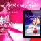 Literary Romance. Prossime uscite  disponibili da febbraio